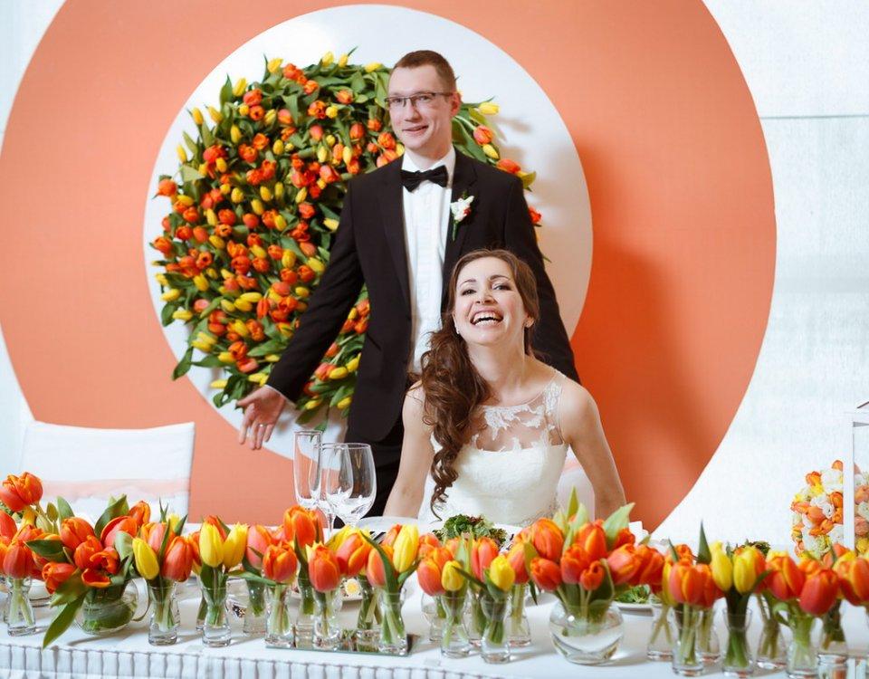 Тюльпановая свадьба
